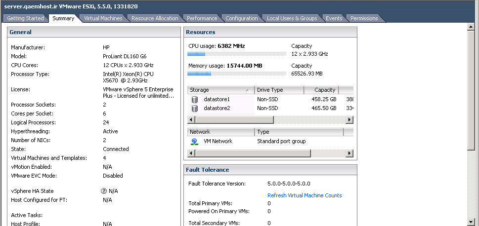پنل مدیریت سرور VMWare